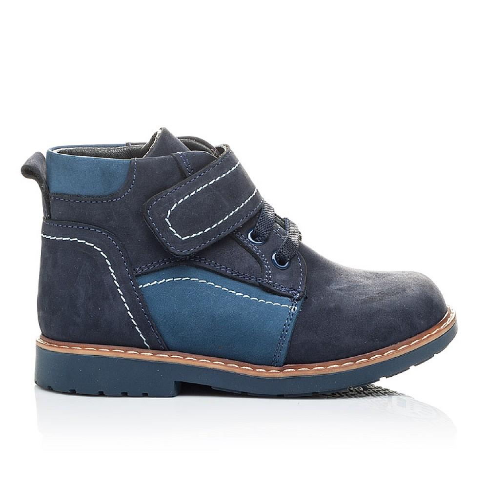 Детские демисезонные ботинки (подкладка кожа) Woopy Orthopedic синие для мальчиков натуральный нубук размер 18-25 (2071) Фото 4