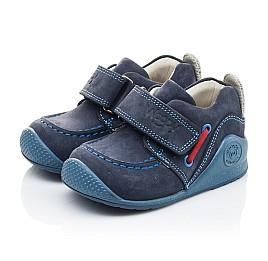 Детские мокасины Woopy Orthopedic синие для мальчиков натуральный нубук размер - (2087) Фото 3
