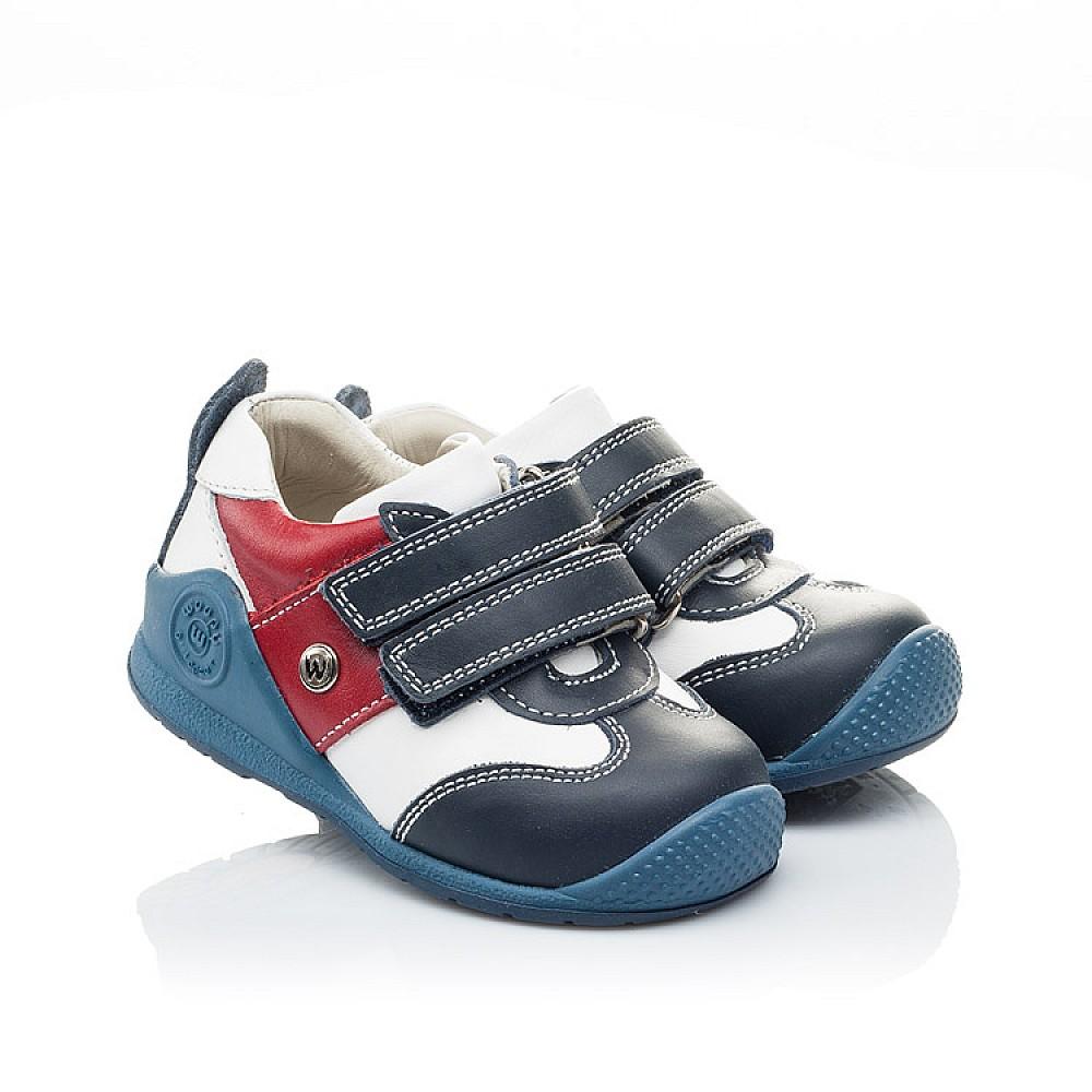 Детские кроссовки Woopy Orthopedic синие, белые, красные для мальчиков натуральная кожа размер 18-21 (2089) Фото 1