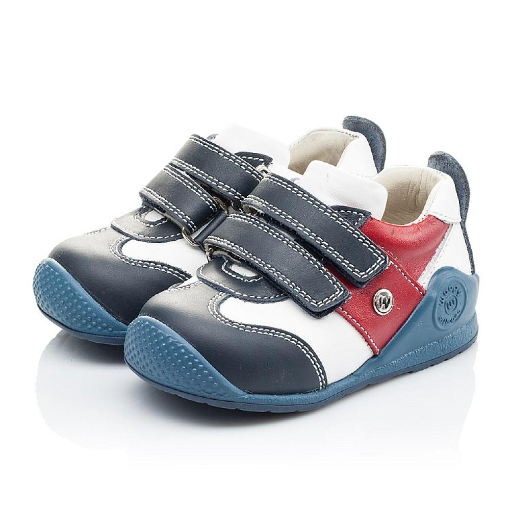 Детские кроссовки Woopy Orthopedic синие, белые, красные для мальчиков натуральная кожа размер 18-21 (2089) Фото 3