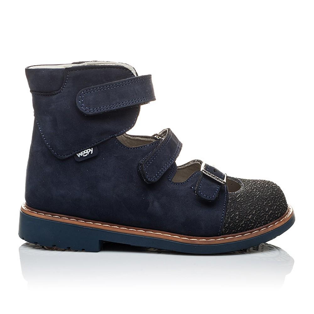 Детские ортопедические туфли (с высоким берцем) Woopy Orthopedic темно-синие для мальчиков натуральная кожа размер 20-33 (2094) Фото 3