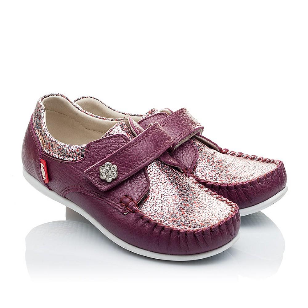 Детские мокасины Woopy Orthopedic фиолетовые для девочек натуральная кожа размер 23-30 (2098) Фото 1
