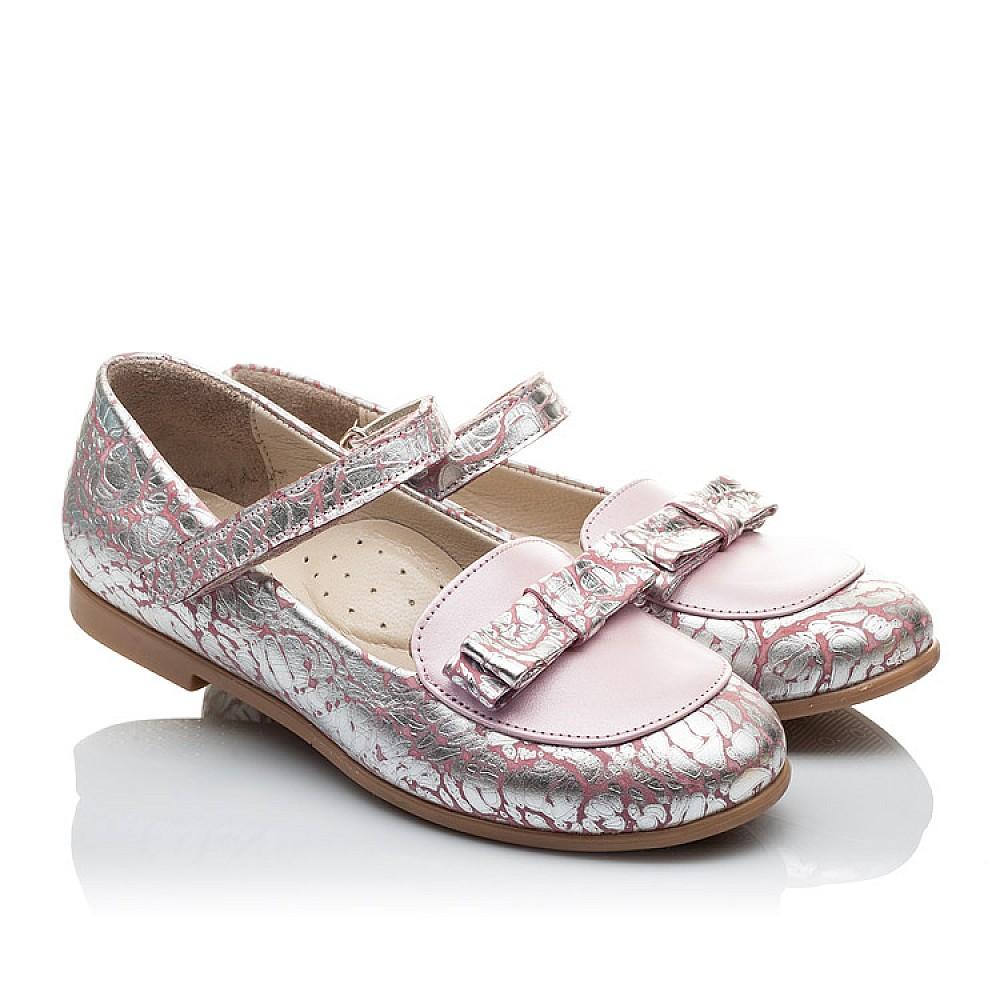 d44a3898e Детские туфли Woopy Orthopedic розовые для девочек натуральная кожа размер  26-37 (2103). Tap to expand · Детские туфли Woopy Orthopedic розовые для  девочек ...