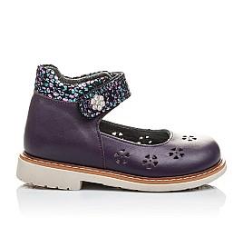 Детские туфли ортопедические Woopy Orthopedic фиолетовые для девочек натуральная кожа размер 21-21 (2109) Фото 4