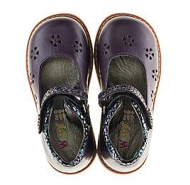 Детские туфли ортопедические Woopy Orthopedic фиолетовые для девочек натуральная кожа размер 21-21 (2109) Фото 5