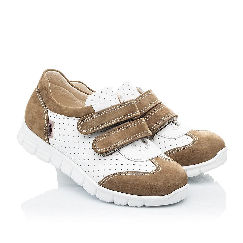 Детские кроссовки Woopy Orthopedic белые, бежевые для девочек натуральный нубук, кожа размер 19-30 (2112) Фото 1