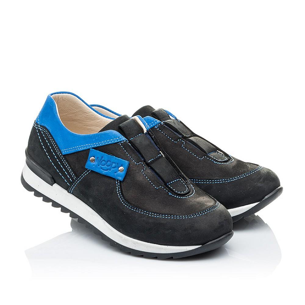 Детские кроссовки Woopy Orthopedic синие для мальчиков натуральный нубук размер 26-35 (2130) Фото 1