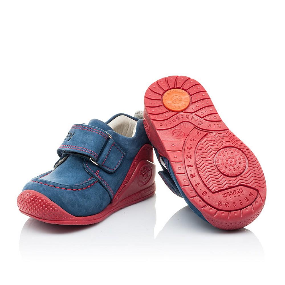 Детские мокасины Woopy Orthopedic синие для девочек натуральный нубук размер 18-21 (2145) Фото 2