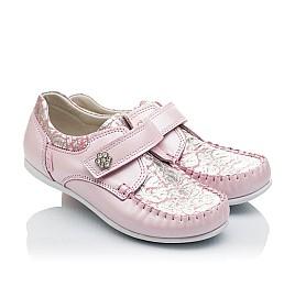 Детские мокасины Woopy Orthopedic нежно-розовый для девочек натуральная кожа размер 23-24 (2150) Фото 1