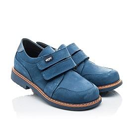 Детские туфли Woopy Orthopedic синие для мальчиков натуральный нубук размер 21-23 (2159) Фото 1