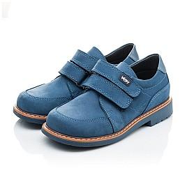 Детские туфли Woopy Orthopedic синие для мальчиков натуральный нубук размер 21-22 (2159) Фото 3