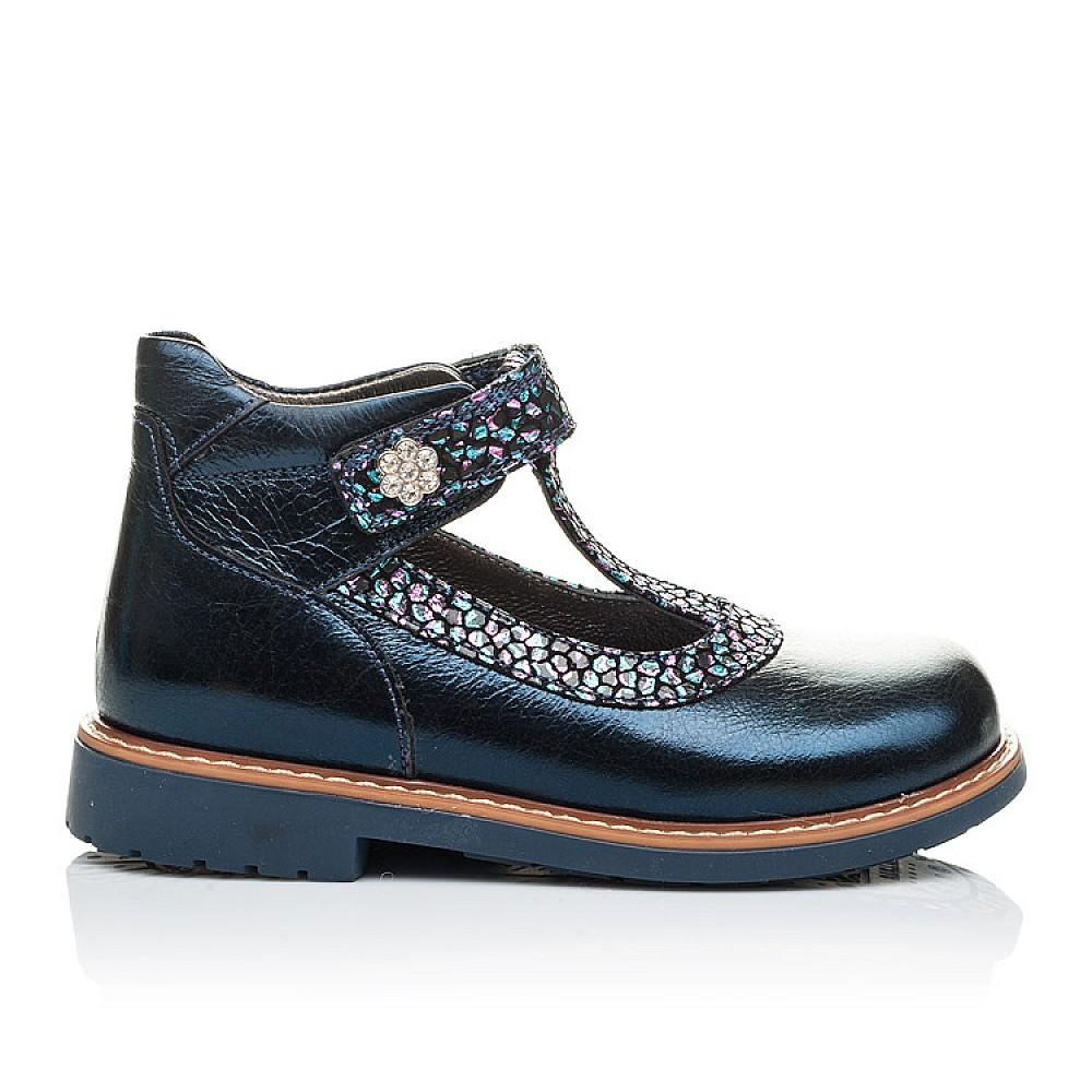 Детские туфли ортопедические Woopy Orthopedic синие для девочек натуральная лаковая кожа размер 26-36 (2171) Фото 4