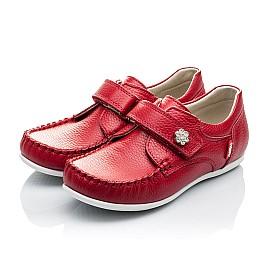 Детские мокасины Woopy Orthopedic красные для девочек натуральная кожа размер 23-23 (2173) Фото 3