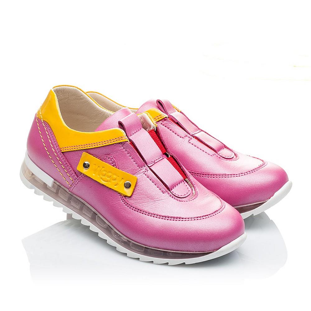 Детские кроссовки Woopy Orthopedic розовые для девочек натуральная кожа размер 21-36 (2186) Фото 1