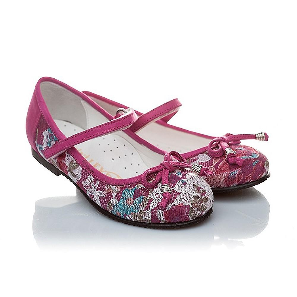 Детские туфли Mini Leydi розовые для девочек натуральная кожа размер 20-37 (2208) Фото 1