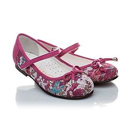 Детские туфли Mini Leydi розовые для девочек натуральная кожа размер 22-22 (2208) Фото 1