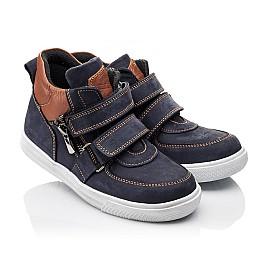 Детские ботинки Woopy Orthopedic синие для мальчиков натуральный нубук размер - (2241) Фото 1