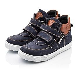 Детские ботинки Woopy Orthopedic синие для мальчиков натуральный нубук размер - (2241) Фото 3