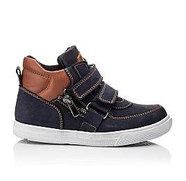 Детские ботинки Woopy Orthopedic синие для мальчиков натуральный нубук размер - (2241) Фото 4