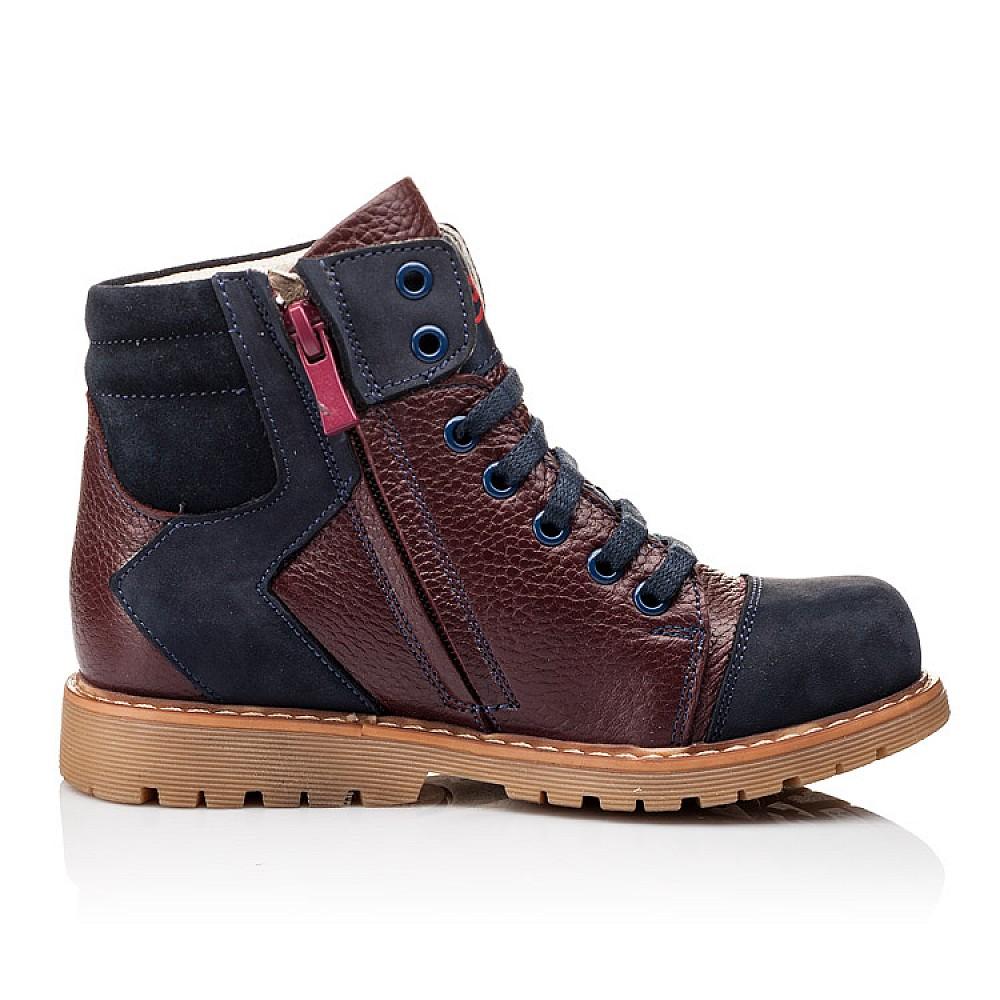 Детские демисезонные ботинки (подкладка кожа) Woopy Orthopedic синие для мальчиков натуральный нубук размер 24-36 (2244) Фото 5