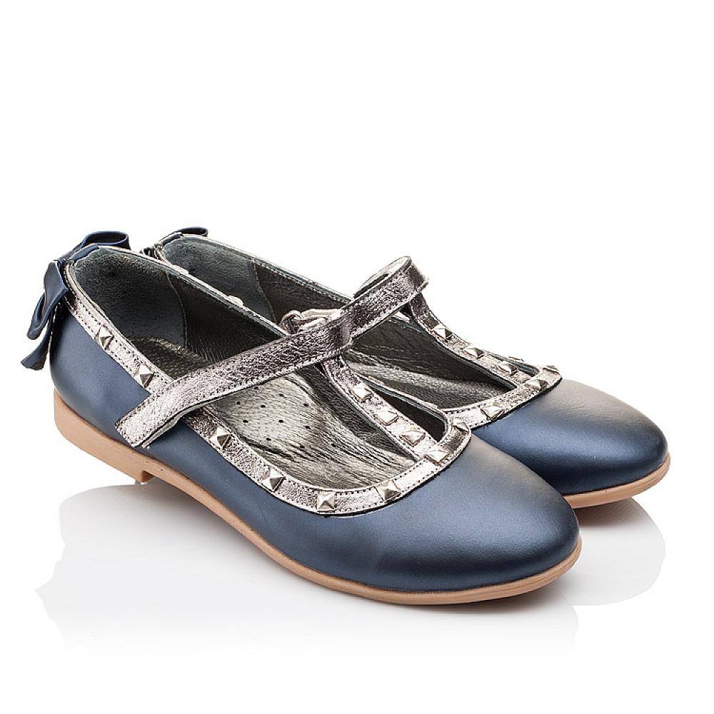 Детские туфли Woopy Orthopedic синие для девочек натуральная кожа размер 26-37 (2263) Фото 1