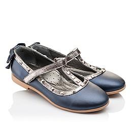 Детские туфлі Woopy Orthopedic синие для девочек натуральная кожа размер 26-26 (2263) Фото 1