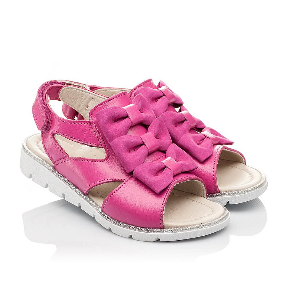 Детские босоножки Woopy Orthopedic розовые для девочек натуральная кожа размер 21-33 (2294) Фото 1
