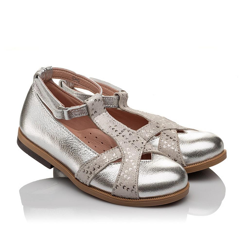 Детские туфли Bebbini серебряные для девочек натуральная кожа размер 21-30 (2301) Фото 1