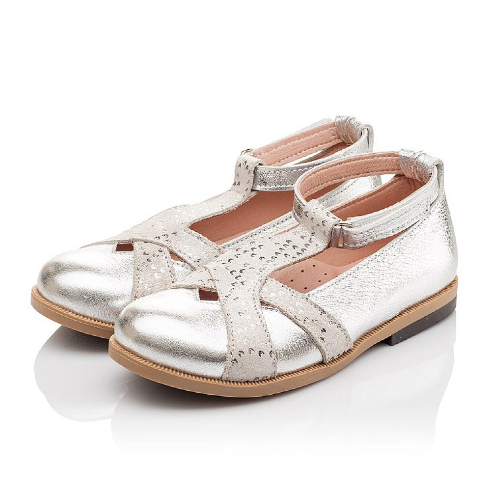 Детские туфли Bebbini серебряные для девочек натуральная кожа размер 21-30 (2301) Фото 4