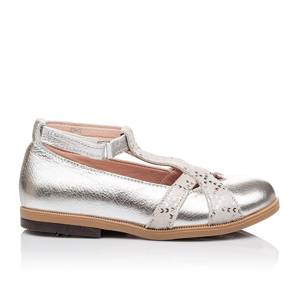 Детские туфли Bebbini серебряные для девочек натуральная кожа размер 21-30 (2301) Фото 5