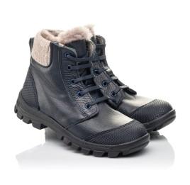 Детские зимние ботинки на меху Woopy Fashion синие для мальчиков  натуральная кожа размер 28-40 (2504) Фото 1