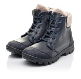 Детские зимние ботинки на меху Woopy Fashion синие для мальчиков  натуральная кожа размер 28-40 (2504) Фото 3