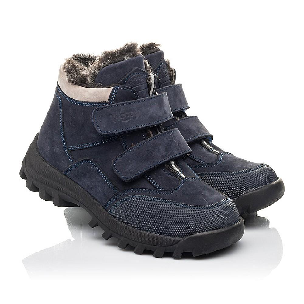 Детские зимние ботинки на меху Woopy Fashion синие для мальчиков натуральный нубук размер 22-40 (2505) Фото 1