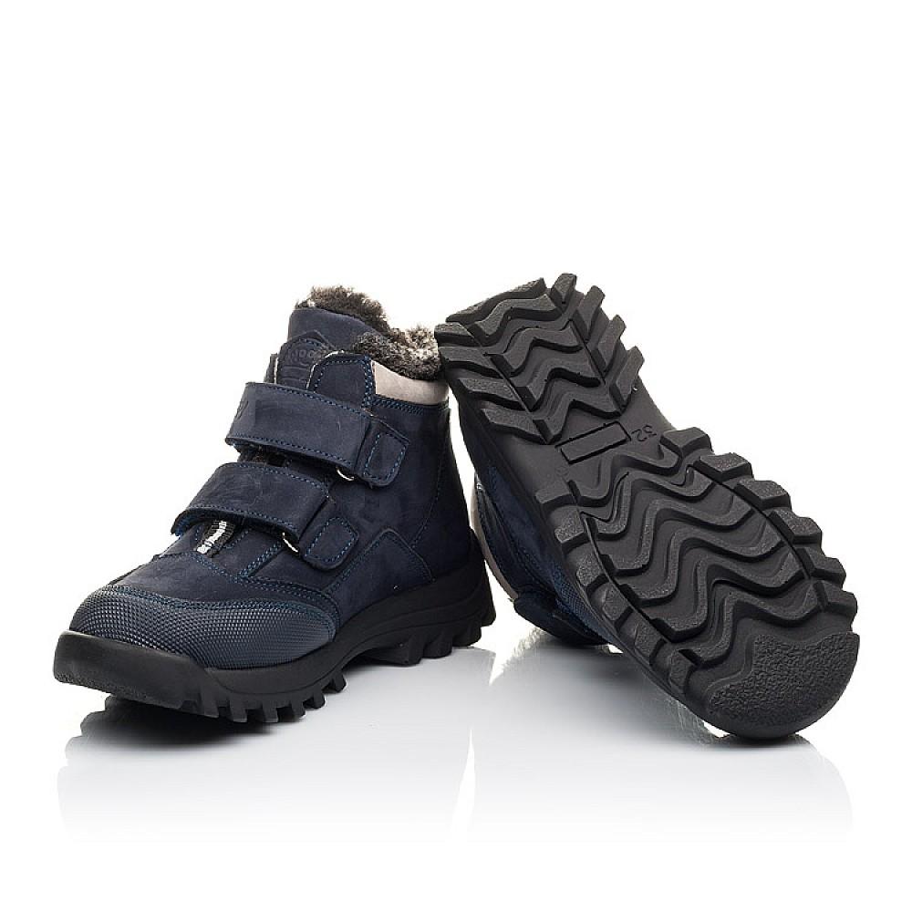 Детские зимние ботинки на меху Woopy Fashion синие для мальчиков натуральный нубук размер 22-40 (2505) Фото 2