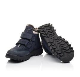 Детские зимние ботинки на меху Woopy Fashion синие для мальчиков натуральный нубук размер 22-39 (2505) Фото 2