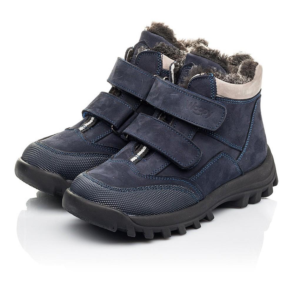 Детские зимние ботинки на меху Woopy Fashion синие для мальчиков натуральный нубук размер 22-40 (2505) Фото 3