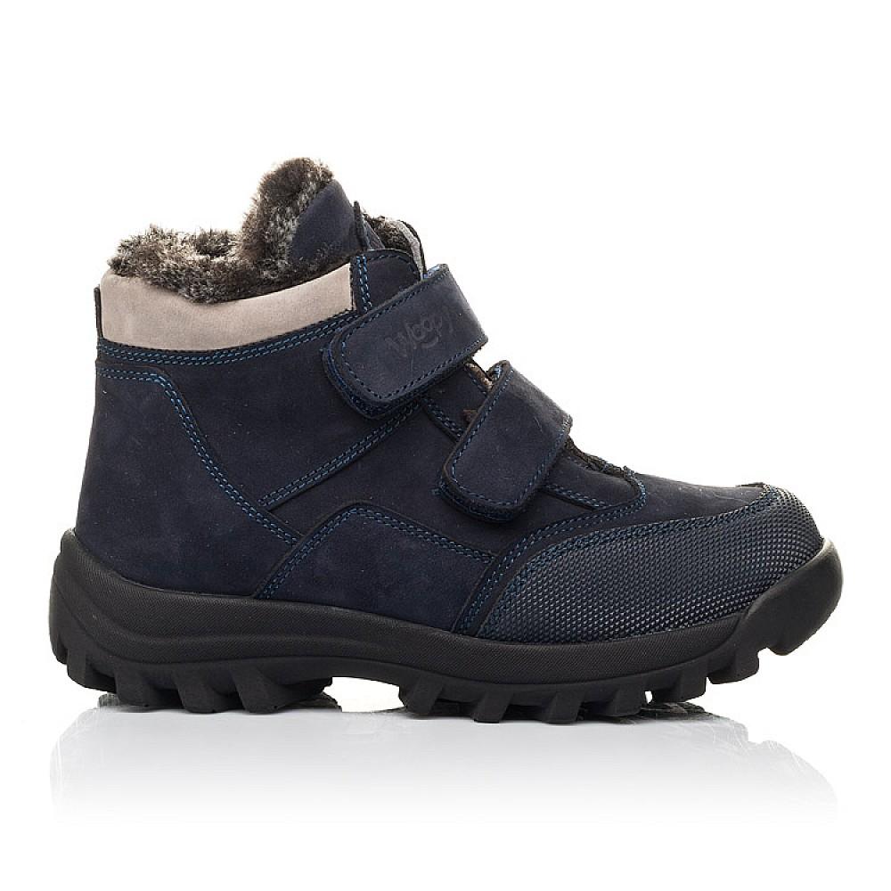 Детские зимние ботинки на меху Woopy Fashion синие для мальчиков натуральный нубук размер 22-40 (2505) Фото 4
