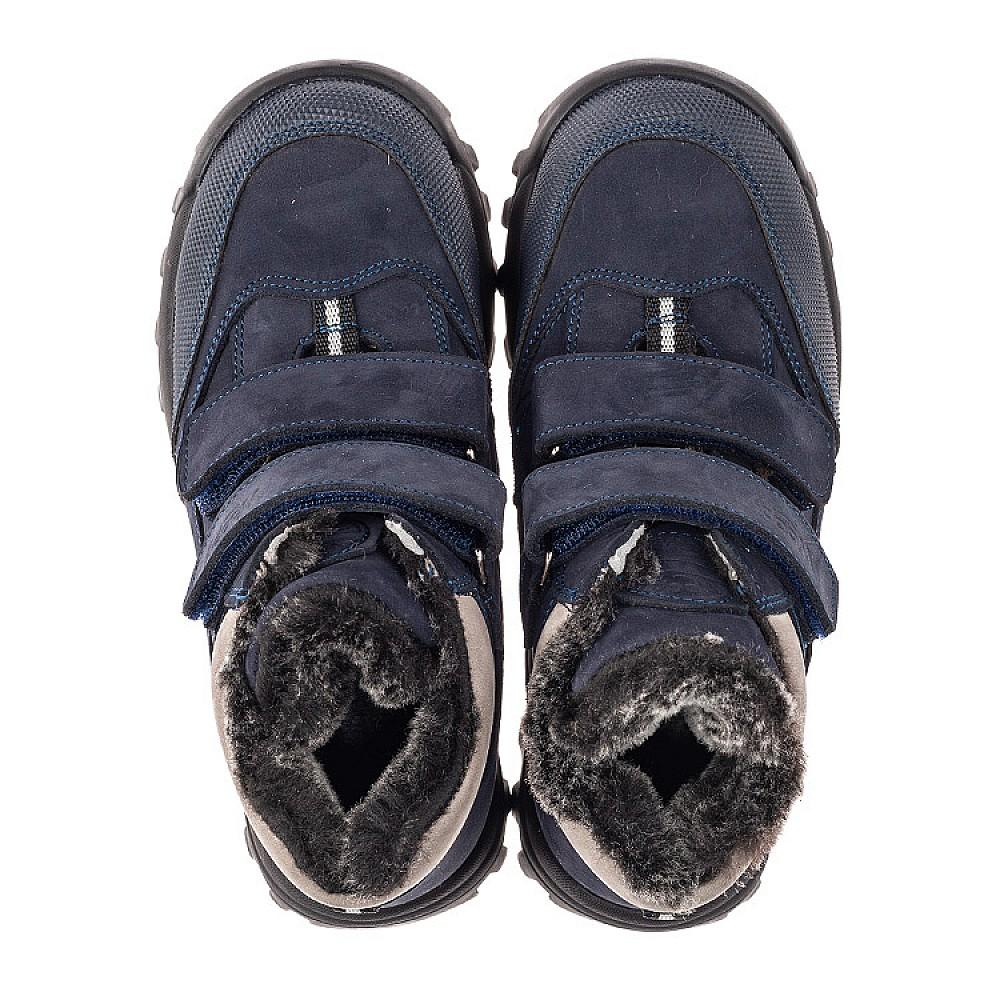 Детские зимние ботинки на меху Woopy Fashion синие для мальчиков натуральный нубук размер 22-40 (2505) Фото 5