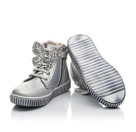 Детские зимние ботинки на меху Woopy Fashion серебряные для девочек  натуральная кожа размер 25-35 (2506) Фото 2