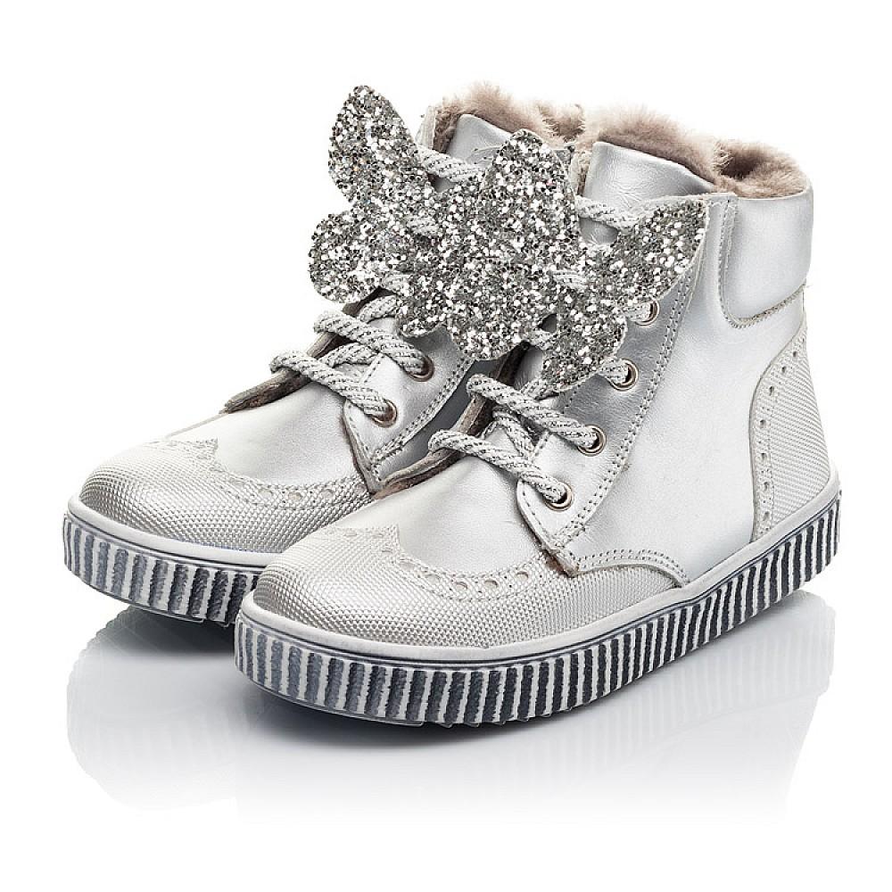 Детские зимние ботинки на меху Woopy Fashion серебряные для девочек натуральная кожа размер 25-36 (2506) Фото 3