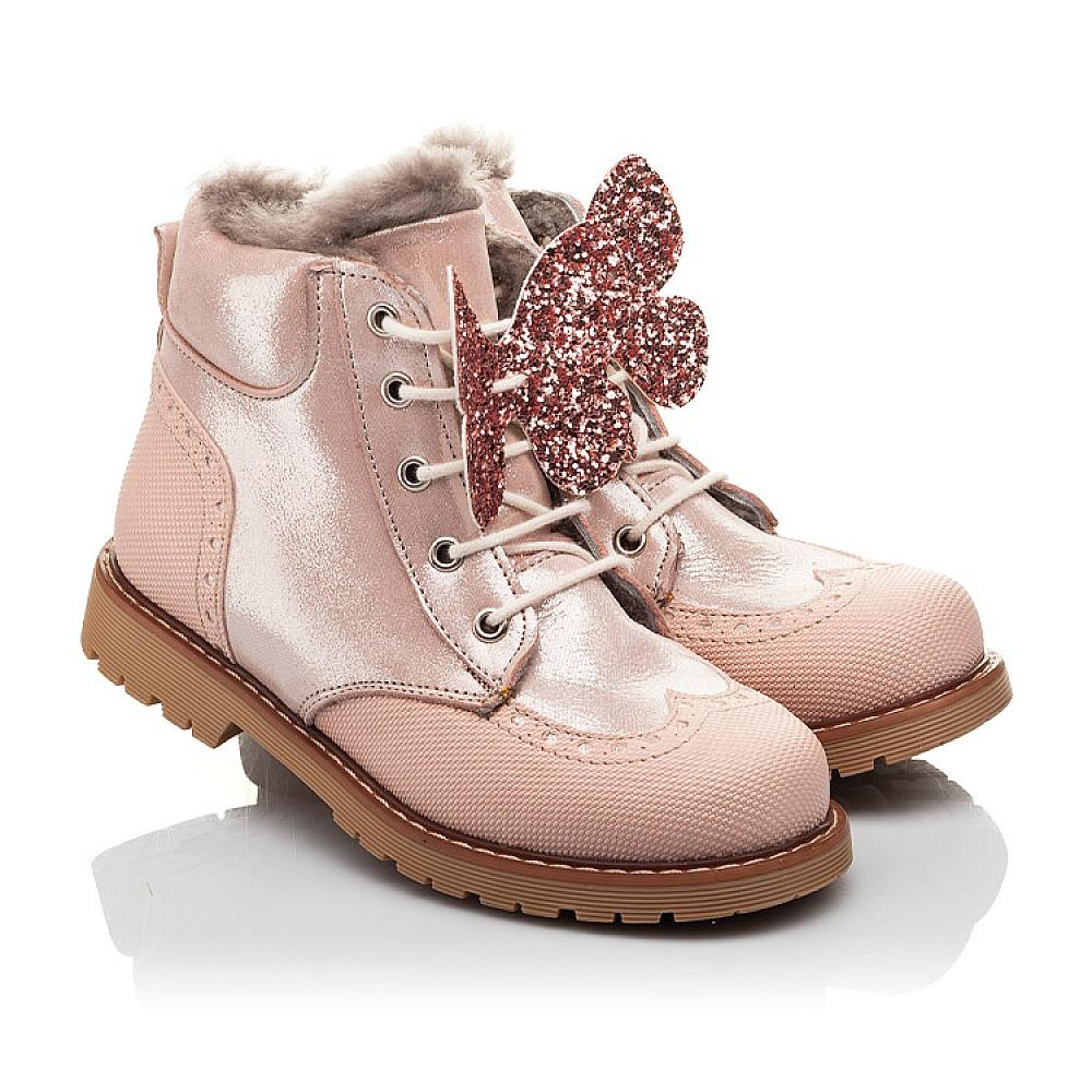 Детские зимние ботинки на меху Woopy Fashion пудровые для девочек натуральный нубук размер 25-38 (2507) Фото 1