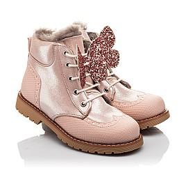 Детские зимние ботинки на меху Woopy Fashion пудровые для девочек натуральный нубук размер 25-25 (2507) Фото 1