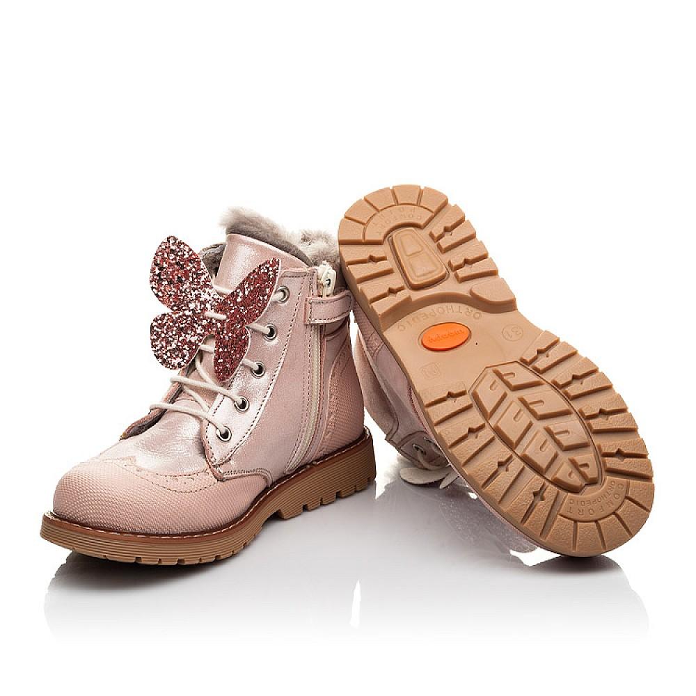 Детские зимние ботинки на меху Woopy Fashion пудровые для девочек натуральный нубук размер 25-38 (2507) Фото 2