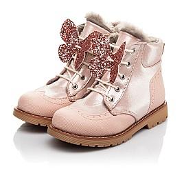 Детские зимние ботинки на меху Woopy Fashion пудровые для девочек натуральный нубук размер 25-30 (2507) Фото 3