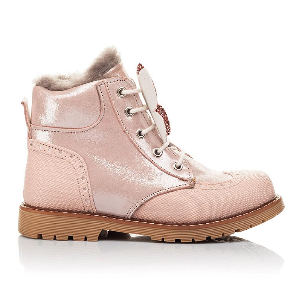 Детские зимние ботинки на меху Woopy Fashion пудровые для девочек натуральный нубук размер 25-38 (2507) Фото 4