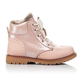 Детские зимние ботинки на меху Woopy Fashion пудровые для девочек натуральный нубук размер 25-30 (2507) Фото 4