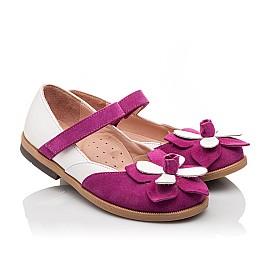 Детские туфли Bebbini розовые для девочек натуральный нубук размер 21-28 (3001) Фото 1