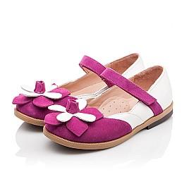 Детские туфли Bebbini розовые для девочек натуральный нубук размер 21-28 (3001) Фото 3