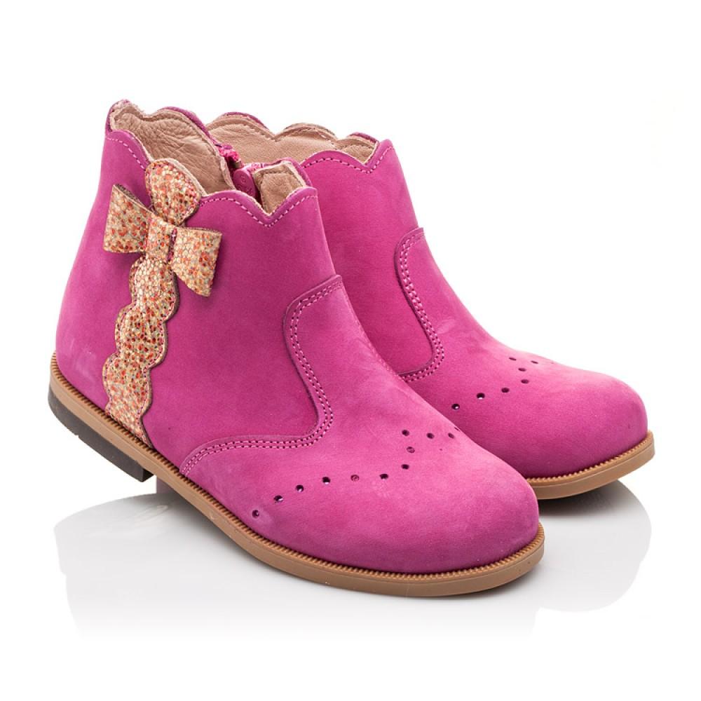 Детские демисезонные ботинки (подкладка кожа) Bebbini розовые для девочек натуральный нубук размер 21-30 (3016) Фото 1
