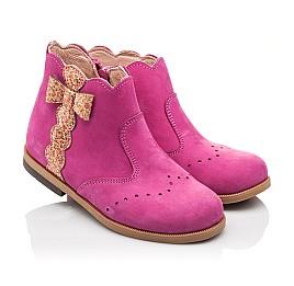 Детские демисезонные ботинки (подкладка кожа) Bebbini розовые для девочек натуральный нубук размер 21-24 (3016) Фото 1